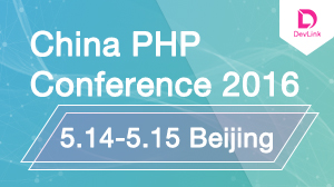China PHP conference 2016